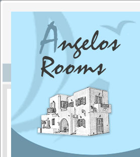 Angelos Rooms - Cyclades Islands, Iraklia > HOME PAGE